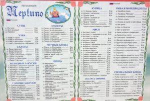 Цены на Тенерифе