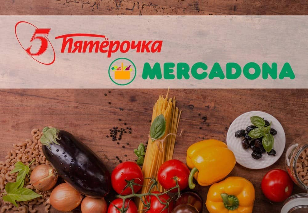 Сравнение цен на продукты в России и Испании